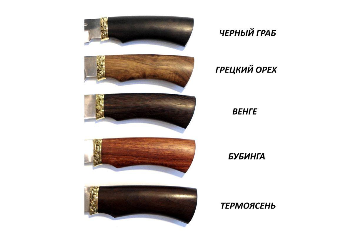 Нож кованый Охотник тип ручки