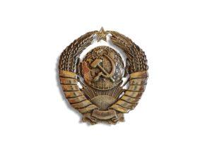 Герб СССР литой