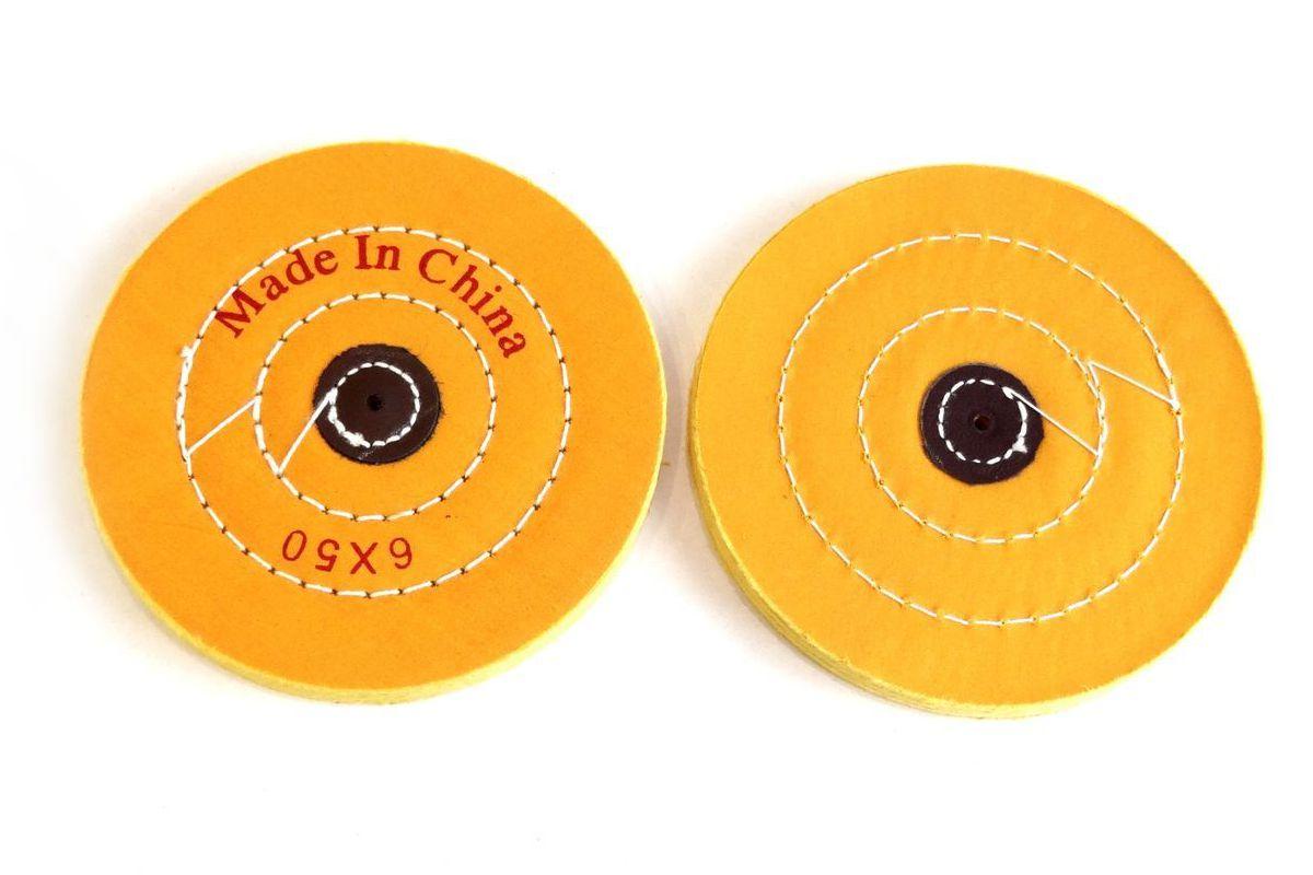 Круг полировальный муслиновый Желтый