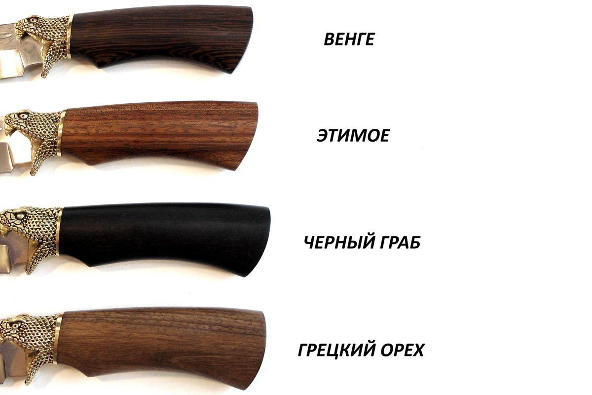 Нож кованый кобра с ручкой из дерева разных пород