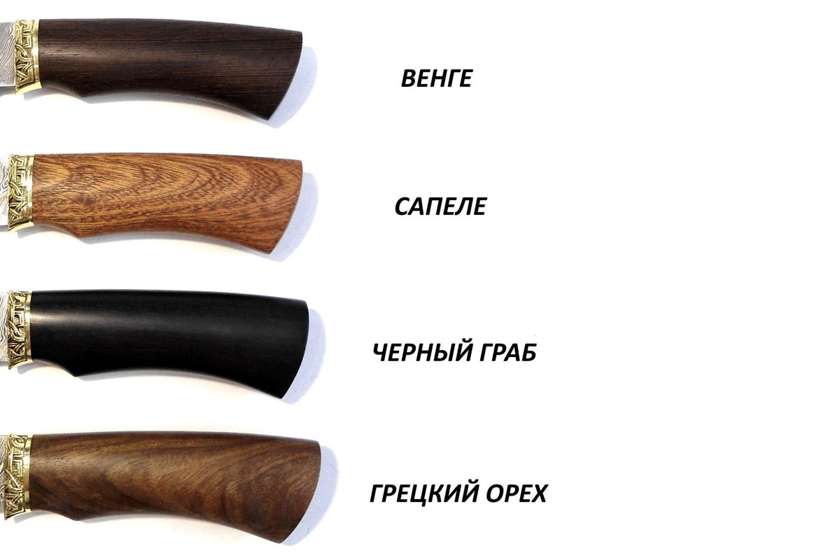 Нож кованый Охотник Дамаск с деревянной ручкой образцы дерева