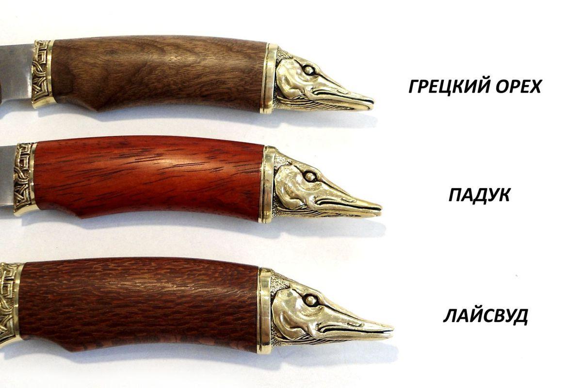 Нож кованый Щука с литьем образцы ручки